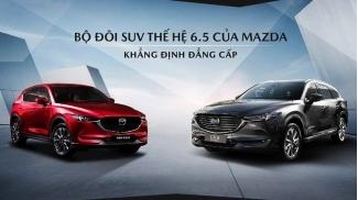 Đại lý Mazda Tây Ninh