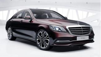 Mercedes S 450L Luxury 2018