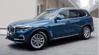 BMW X5 xDrive40i xLine 2020