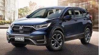 Honda CR-V G 1.5CVT 2020