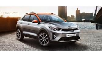 SUV co nho Kia Stonic 2018 canh tranh Ford EcoSport, Hyundai Kona