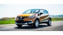 Danh gia xe Renault Captur 2018