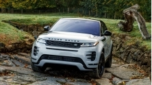 Land Rover Range Rover Evoque 2020 the he moi