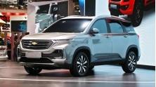 Chevrolet Captival 2019 hoan toan moi - xe Trung Quoc Baojun 530