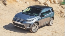 Chi tiet xe SUV 7 cho Land Rover Discovery Sport 2020 tai Viet Nam