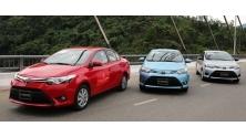 Toyota Vios/ Altis 2016 duoc tang 1 nam bao hiem vat chat Liberty