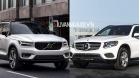Nen mua xe Mercedes GLC200 hay Volvo XC40 2019