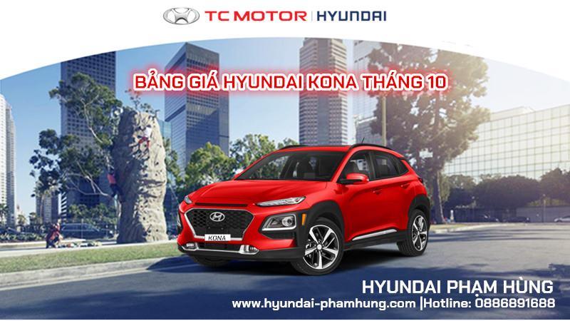 Bảng giá và trả góp tối thiểu khi mua xe Hyundai KONA tháng 10 - Ảnh 1