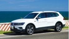 [OS] Danh gia xe 7 cho Volkswagen Tiguan Allspace 2018-2019 tai Viet Nam