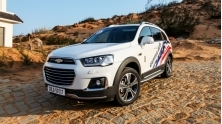 [Otosaigon] Trai nghiem xe SUV 7 cho Chevrolet Captiva 2016